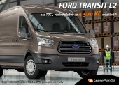 Ford Transit s LeasePlan Go