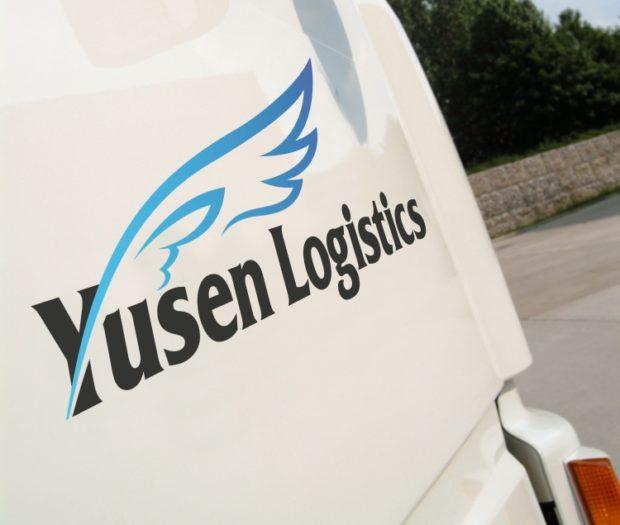 Yusen Logistics distribuuje produkty Konica Minolta Healthcare