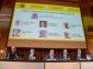 LOG-IN 2017 nabitý logistickými inovacemi přinesl rekordní zájem účastníků